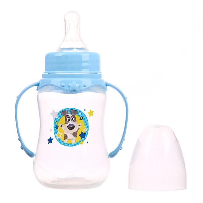 Бутылочка для кормления «Собачка Джекки» детская приталенная, с ручками, 150 мл, от 0 мес., цвет голубой