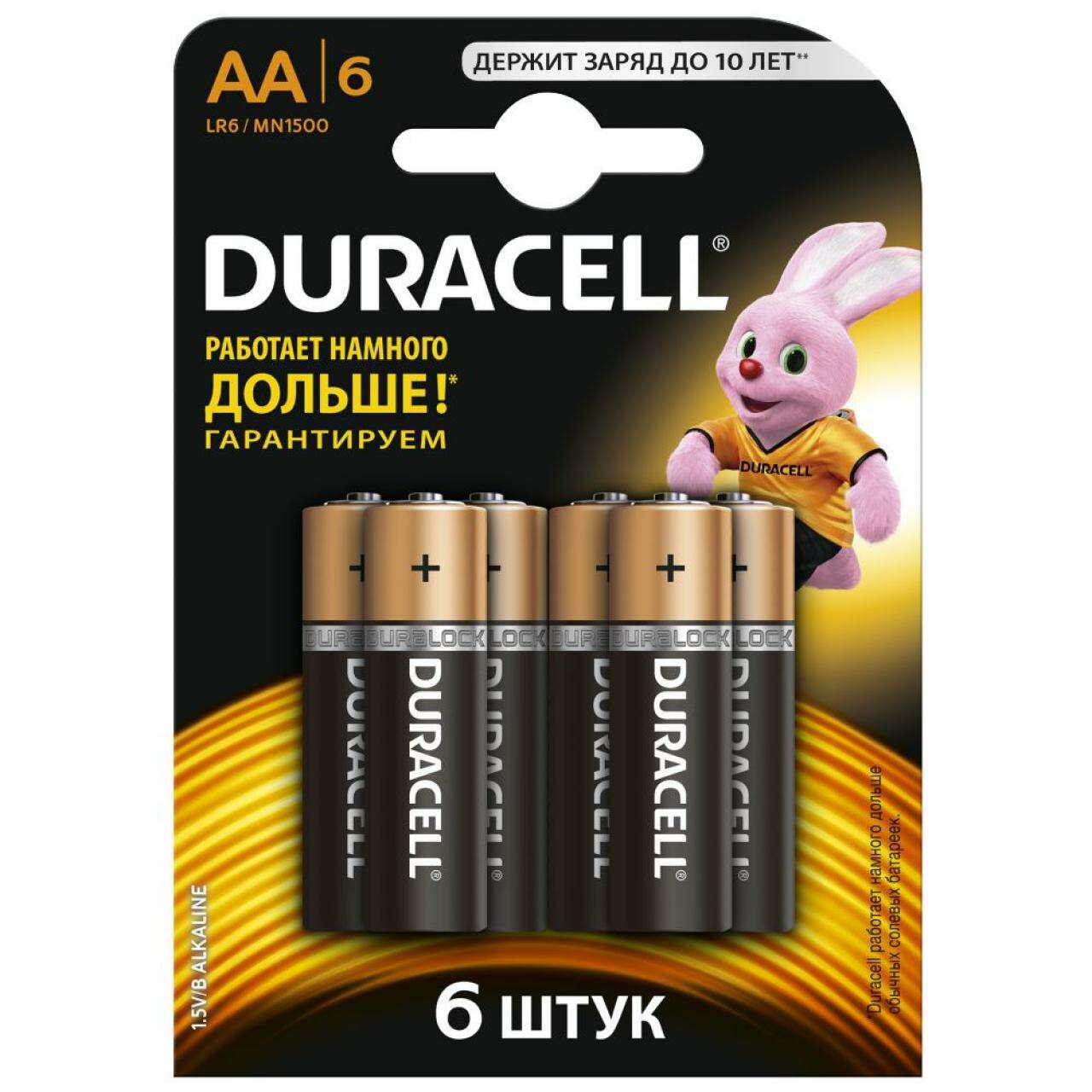 Батарейка Duracell Basic ААх6