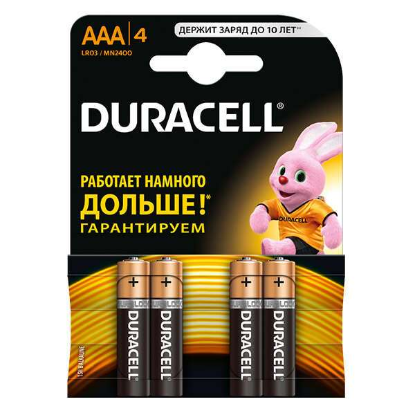 Батарейки Duracell Basic AAA 4 шт.