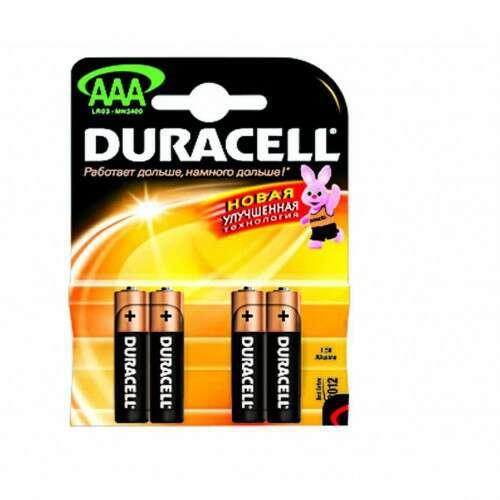 Батарейка Duracell Basic AAAx4