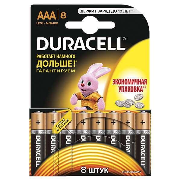 Батарейки Duracell Basic AAA 8 шт.
