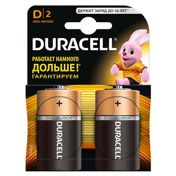 Батарейки Duracell D / LR20 2 шт