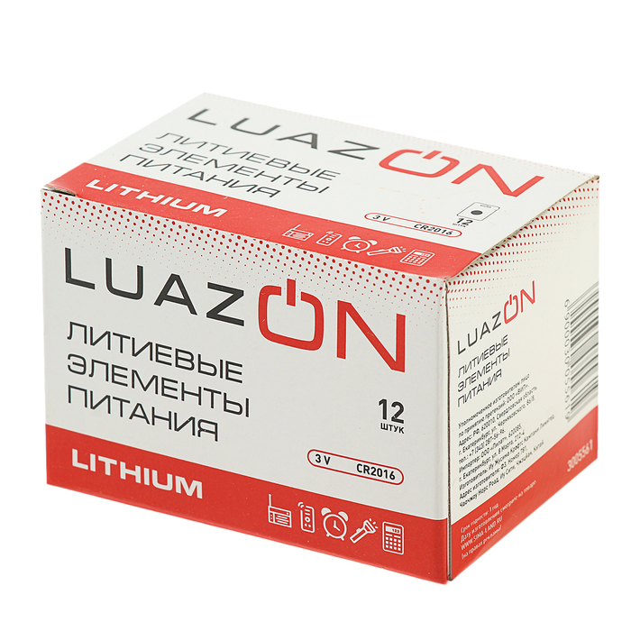Батарейка литиевая LuazON, CR2016, 3V, блистер, 1 шт