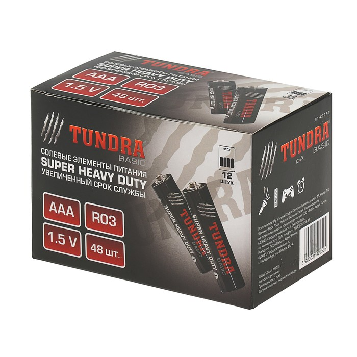 Батарейка солевая TUNDRA Super Heavy Duty, AAA, R03, блистер, 4 шт