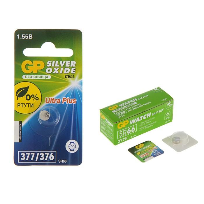 Батарейка цинковая GP Ultra Plus, SR66 (377/376)-1BL, 1.55В, блистер, 1 шт.
