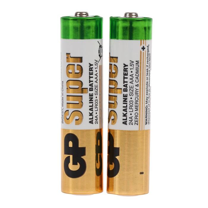 Батарейка алкалиновая GP Super, AAA, LR03-2BL, 1.5В, блистер, 2 шт.