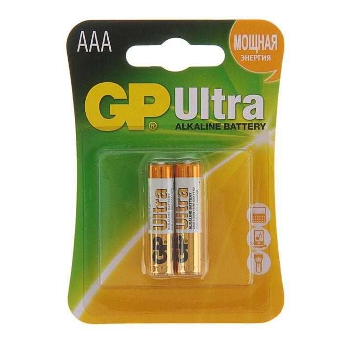 Батарейка алкалиновая GP Ultra, AAA, LR03-2BL, 1.5В, блистер, 2 шт.