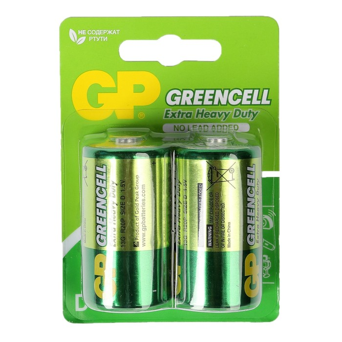 Батарейка солевая GP Greencell Extra Heavy Duty, D, R20-2BL, 1.5В, блистер, 2 шт.