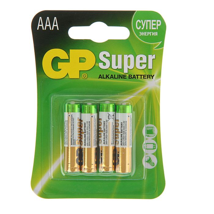 Батарейка алкалиновая GP Super, AAA, LR03-4BL, 1.5В, блистер, 4 шт.