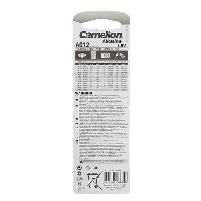 Батарейка алкалиновая Camelion Mercury Free, AG12 (386, LR43)-10BL, 1.5В, блистер, 10 шт.