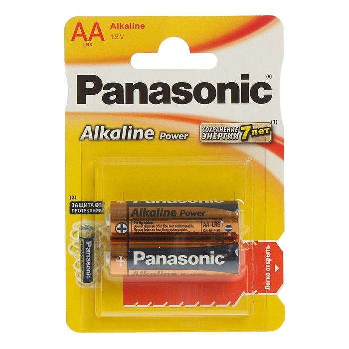 Батарейка алкалиновая Panasonic Alkaline Power, AA, LR6-2BL, 1.5В, блистер, 2 шт,