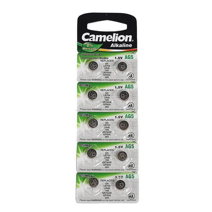 Батарейка алкалиновая Camelion Mercury Free, AG5 (393, LR754)-10BL, 1.5В, блистер, 10 шт.
