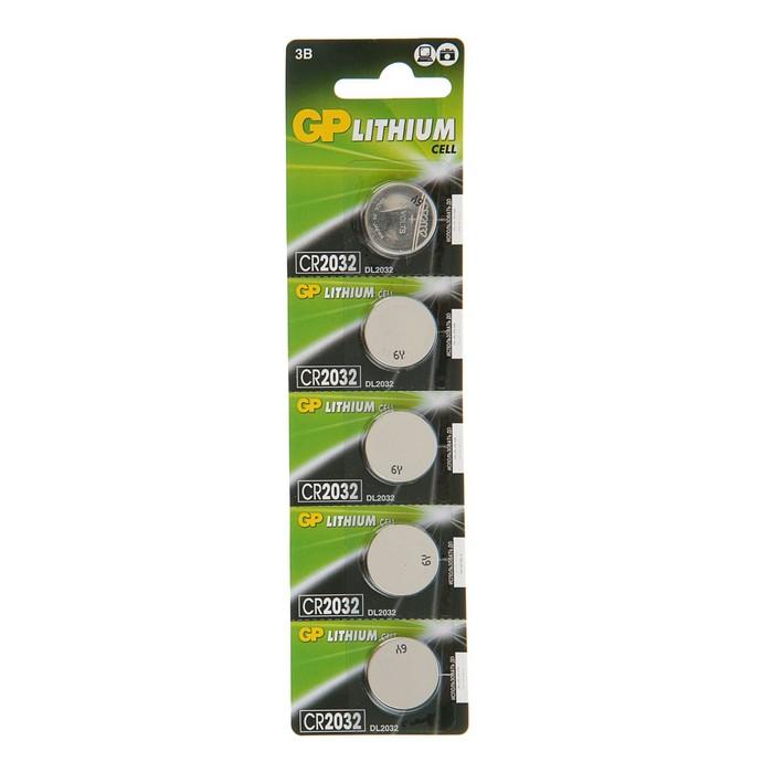 Батарейка литиевая GP, CR2032-5BL, 3В, блистер, 5 шт.