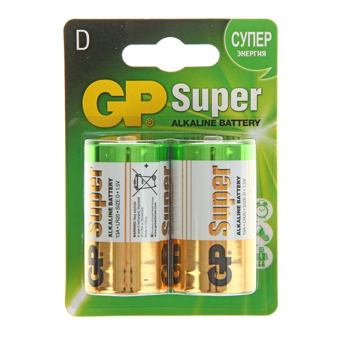 Батарейка алкалиновая GP Super, D, LR20-2BL, 1.5В, блистер, 2 шт.