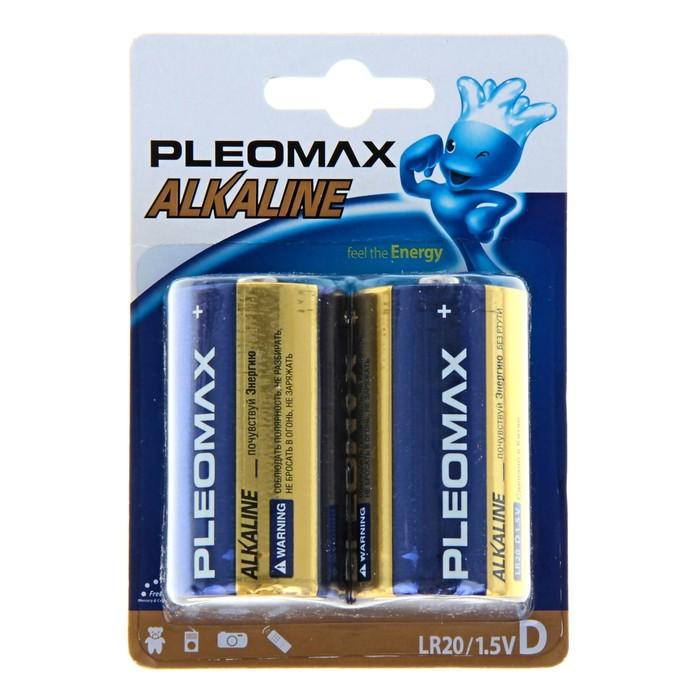Батарейка алкалиновая Pleomax, D, LR20-2BL, 1.5В, блистер, 2 шт.