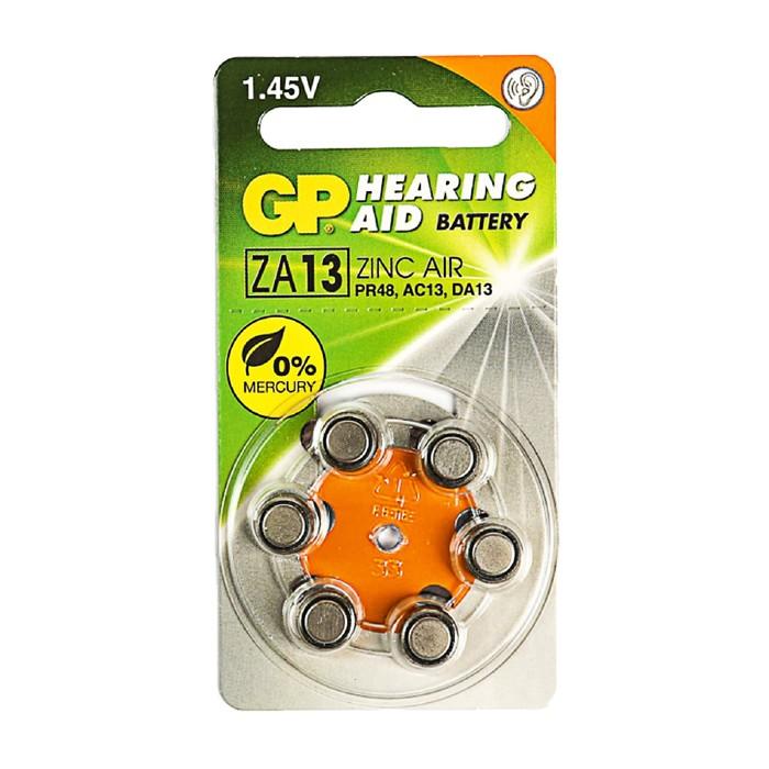 Батарейка цинковая GP, ZA13 (PR48)-6BL, для слуховых аппаратов, 1.45В, блистер, 6 шт.