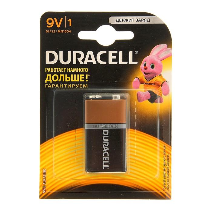 Батарейка алкалиновая Duracell Basic, 6LR61 (6LF22, MN1604)-1BL, 9В, крона, блистер, 1 шт.