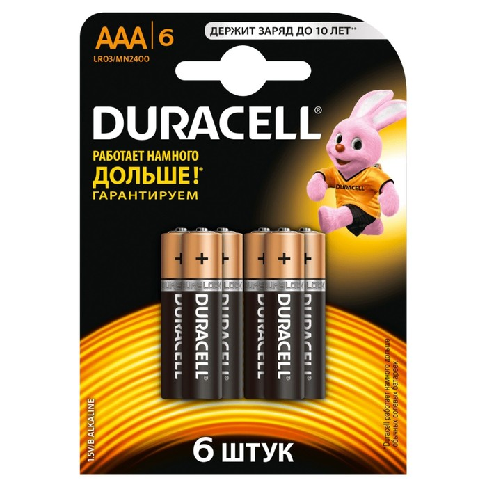 Батарейка алкалиновая Duracell Basic, AAA, LR03-6BL, 1.5В, блистер, 6 шт.