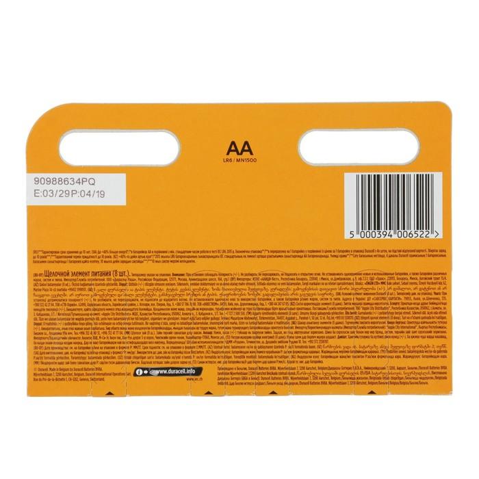 Батарейка алкалиновая Duracell Basic, AA, LR6-8BL, 1.5В, блистер, 8 шт.