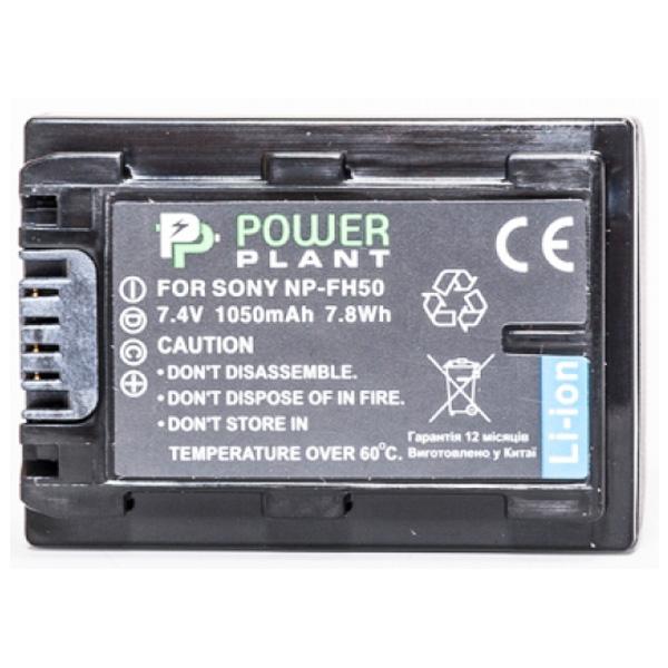 Aккумулятор PowerPlant Sony NP-FH50 1050mAh DV00DV1208