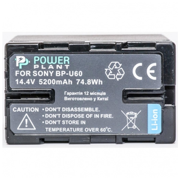 Aккумулятор PowerPlant Sony BP-U60 5200mAh DV00DV1352