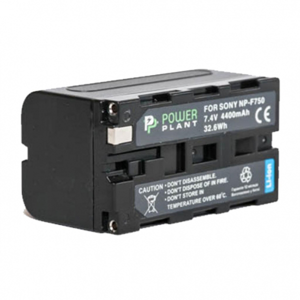 Aккумулятор PowerPlant Sony LED NP-F750 4400mAh DV00DV1366