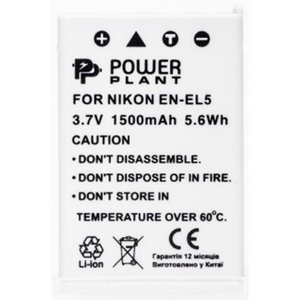 Аккумулятор PowerPlant Nikon EN-EL5 1500mAh DV00DV1040