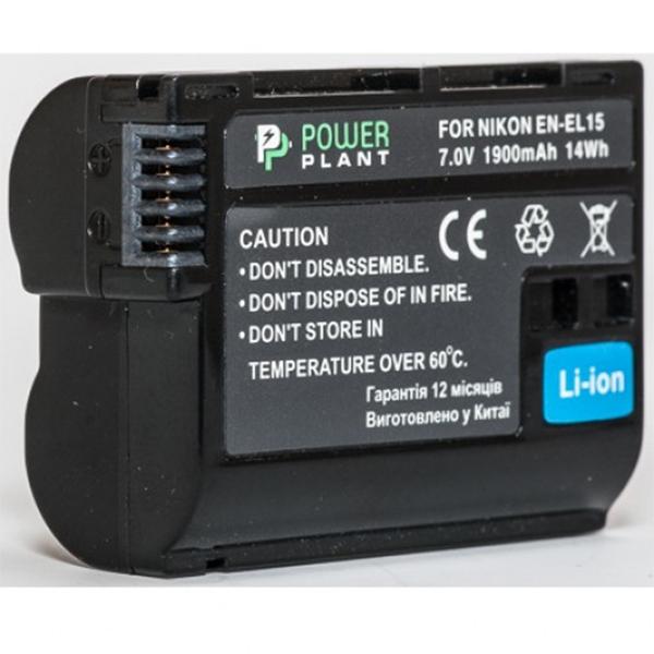 Аккумулятор PowerPlant Nikon EN-EL15 1900mAh DV00DV1309