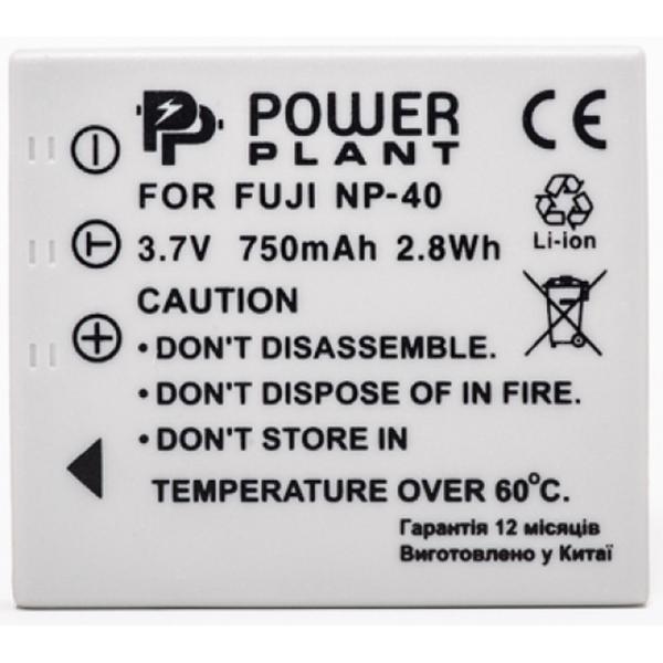 Аккумулятор PowerPlant Fuji NP-40 (KLIC-7005, D-Li8, Li-18) / Samsung SB-L0737 750mAh DV00DV1046