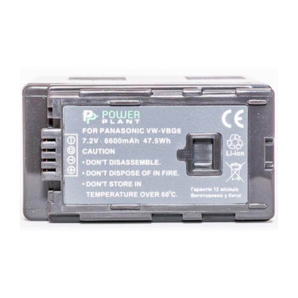 Аккумулятор PowerPlant Panasonic VW-VBG6 6600mAh DV00DV1279