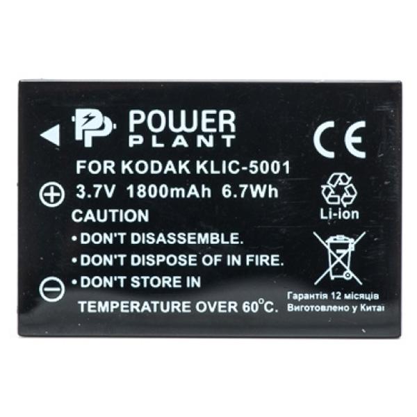 Аккумулятор PowerPlant Kodak KLIC-5001/DB-L50 1800mAh DV00DV1151