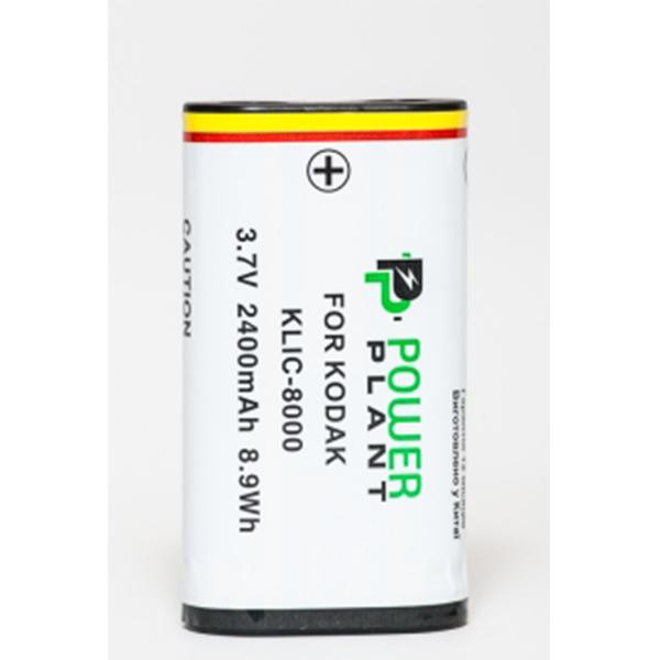 Аккумулятор PowerPlant Kodak KLIC-8000 2400mAh DV00DV1155