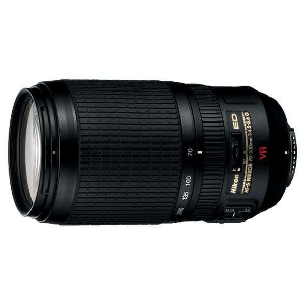 Объектив Nikon AF-S NIKKOR 70-300mm F4.5-5.6G VR IF-ED