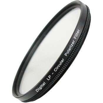 Световой фильтр Flama CPL Filter 52 mm 78294