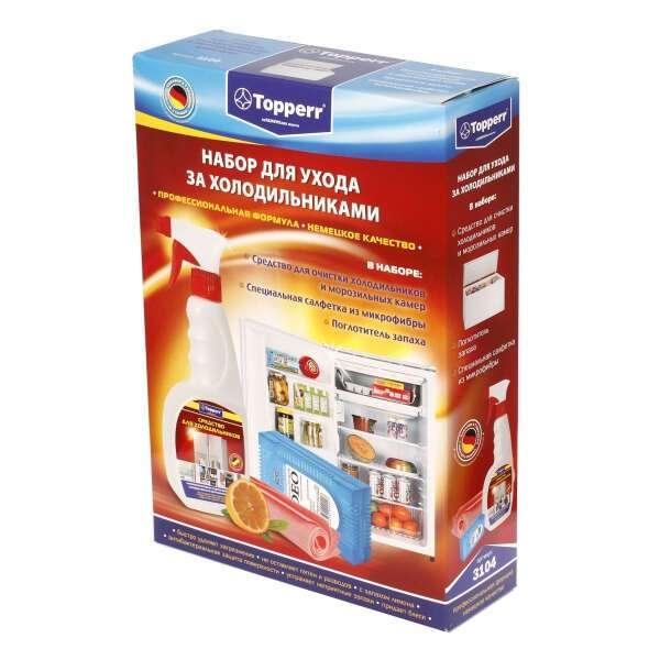 Набор для холодильников 3 предмета, Topperr 3104