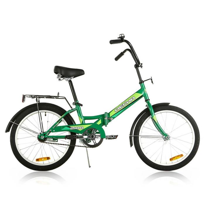 """Велосипед 20"""" Десна-2100, Z011, цвет зелёный, размер 13"""""""