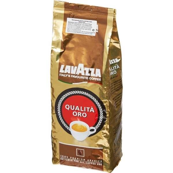Кофе LAVAZZA Qualita Oro (250 г)