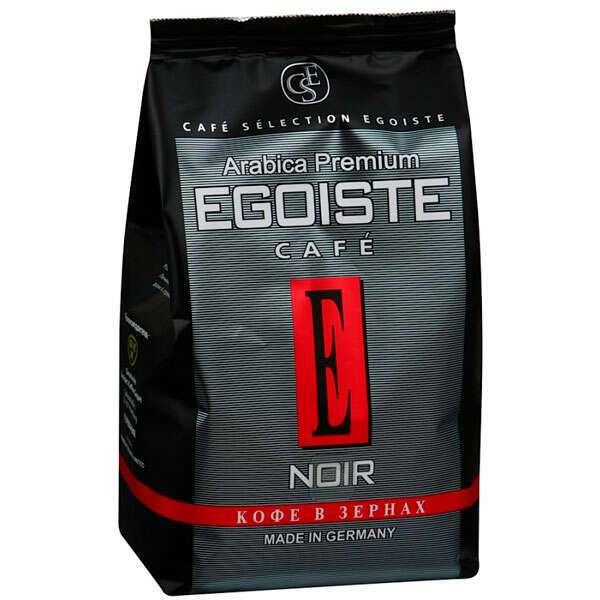 Зерновой кофе Egoiste Noir (500 гр)