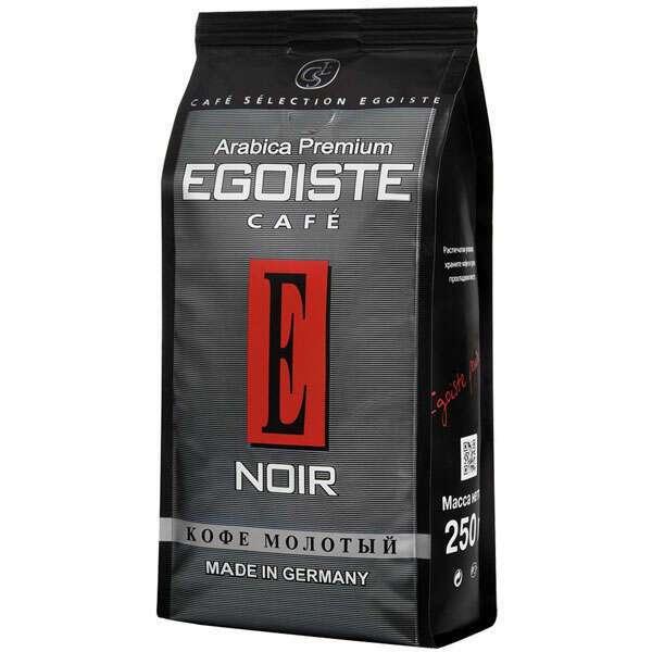 Молотый кофе Egoiste Noir (250 гр)