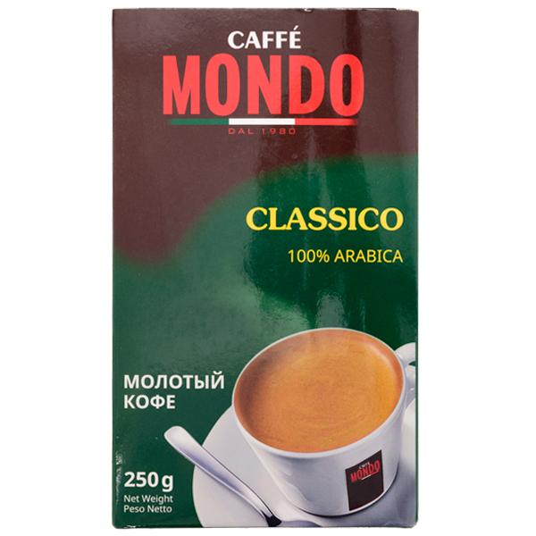 Кофе молотый Caffe Mondo Classico 100% Arabica 250 г