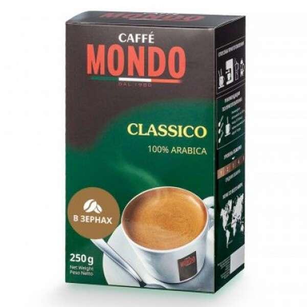 Кофе зерновой Caffe Mondo Classico 100% Arabica (250 гр)