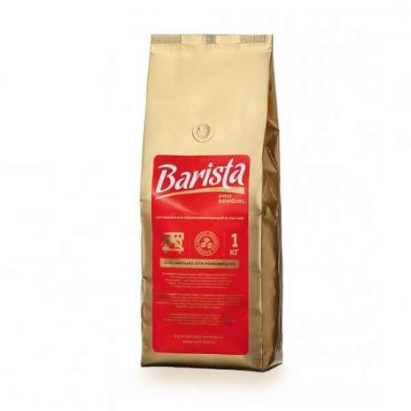 Кофе зерновой Caffe Mondo Barista Pro Special (1000 гр)