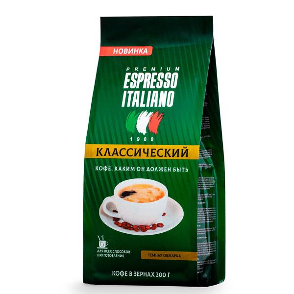 Кофе зерновой Espresso Italiano Classic 200 г