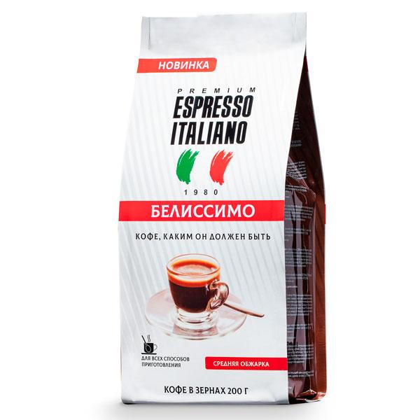 Кофе зерновой Espresso Italiano Belissimo 200г