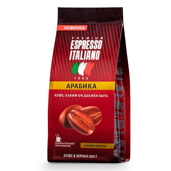 Кофе зерновой Espresso Italiano Arabica 200 г