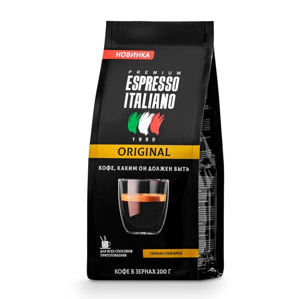 Кофе зерновой Espresso Italiano Original 200 г