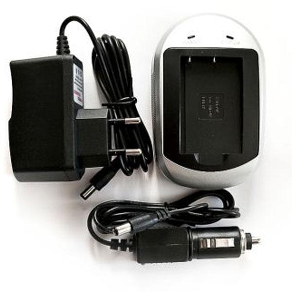 Зарядное устройство PowerPlant Kodak KLIC-8000 DV00DV2155