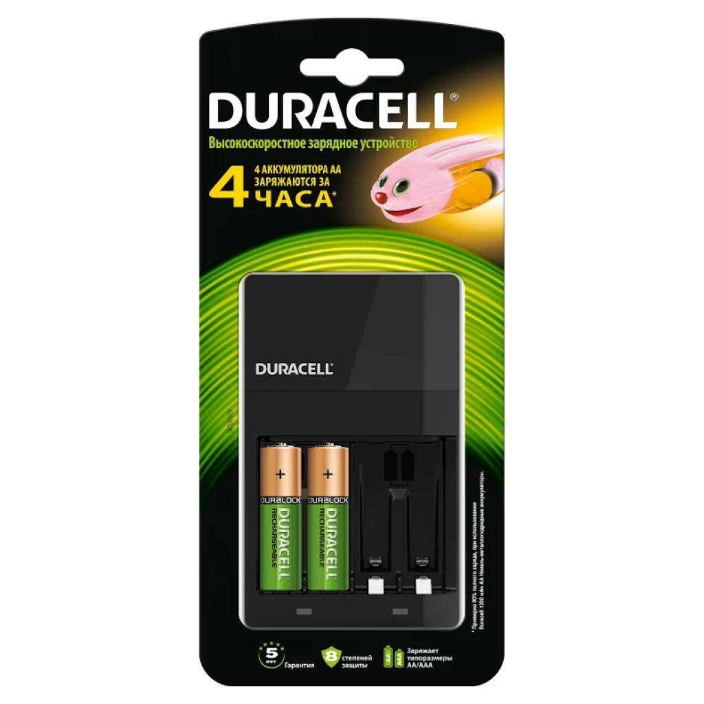 Зарядное устройство Duracell CEF14 (2AA2500mah и 2AAA850mah)