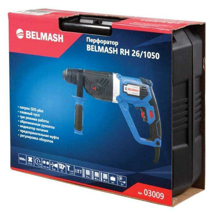 Перфоратор BELMASH RH 26/1050, 1050 Вт, SDS-Plus, 3 Дж
