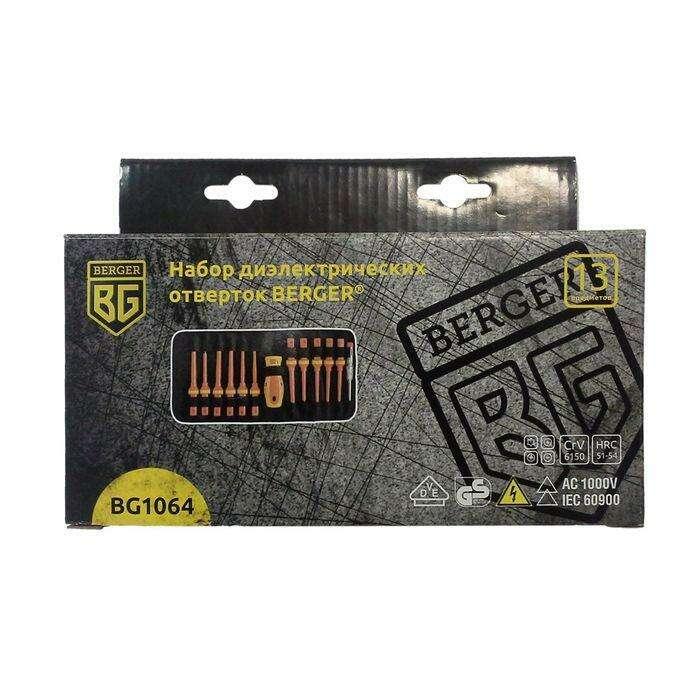 Набор отверток диэлектрических BERGER 13 предметов до 1000V